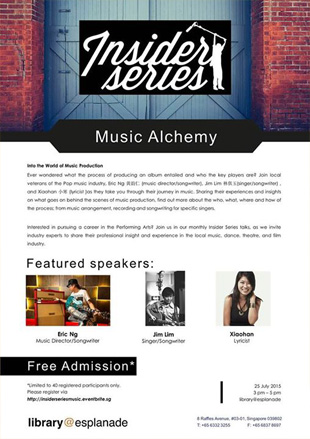 Insider Series - Music Alchemy
